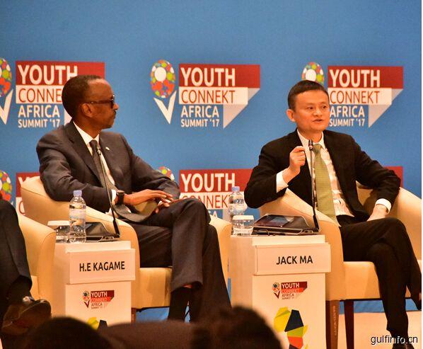 马云公益基金会出资1000万美元  成立非洲青年创业基金