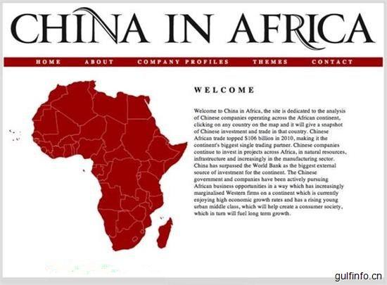 """中国科技与贸易在非洲颇受欢迎 引起""""中国式非洲""""风潮"""