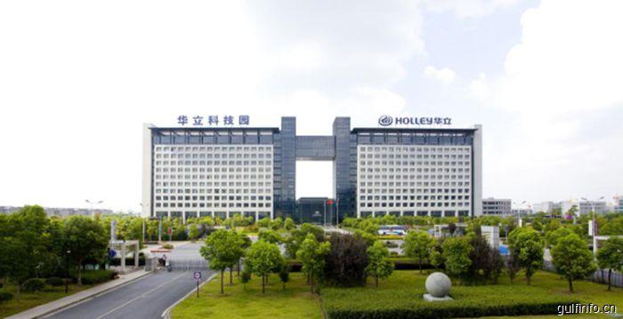"""中国民营企业交流参与""""一带一路""""经验,境外园区建设初具规模"""