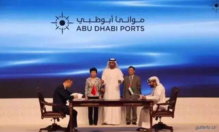 中阿产能合作示范园投资合作签字仪式在阿布扎比举行