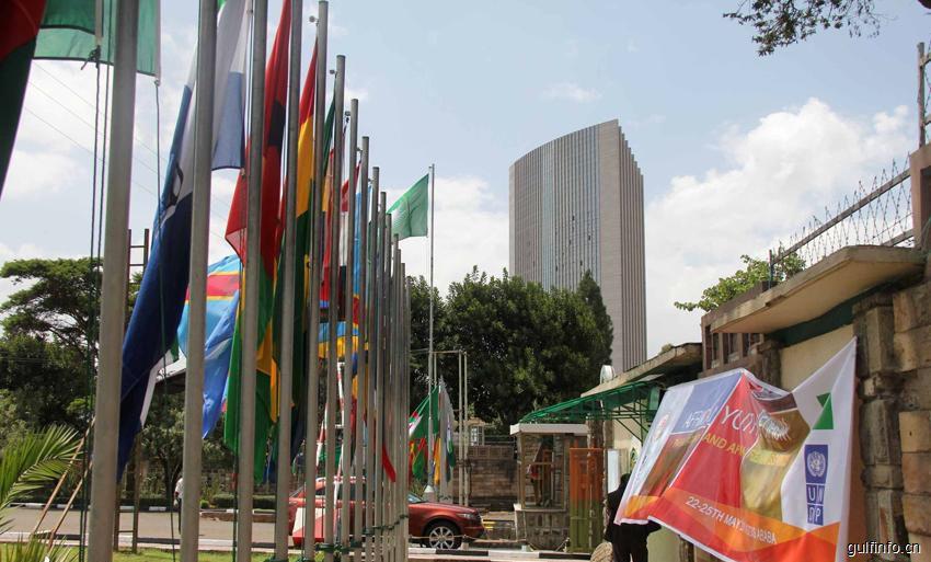 """英媒:埃塞俄比亚或创造亚洲""""四小虎""""模式"""