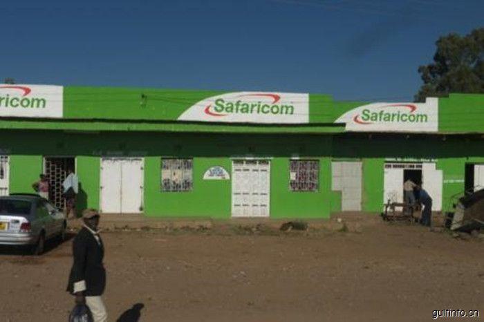 肯尼亚移动服务运营商将于2018年建立电商门户