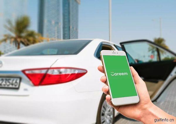 滴滴投资Careem 首次进军中东北非市场