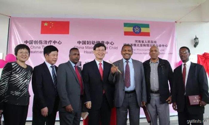 """中国援建埃塞俄比亚三个医疗中心揭牌,积极履行中非""""十大合作计划"""""""