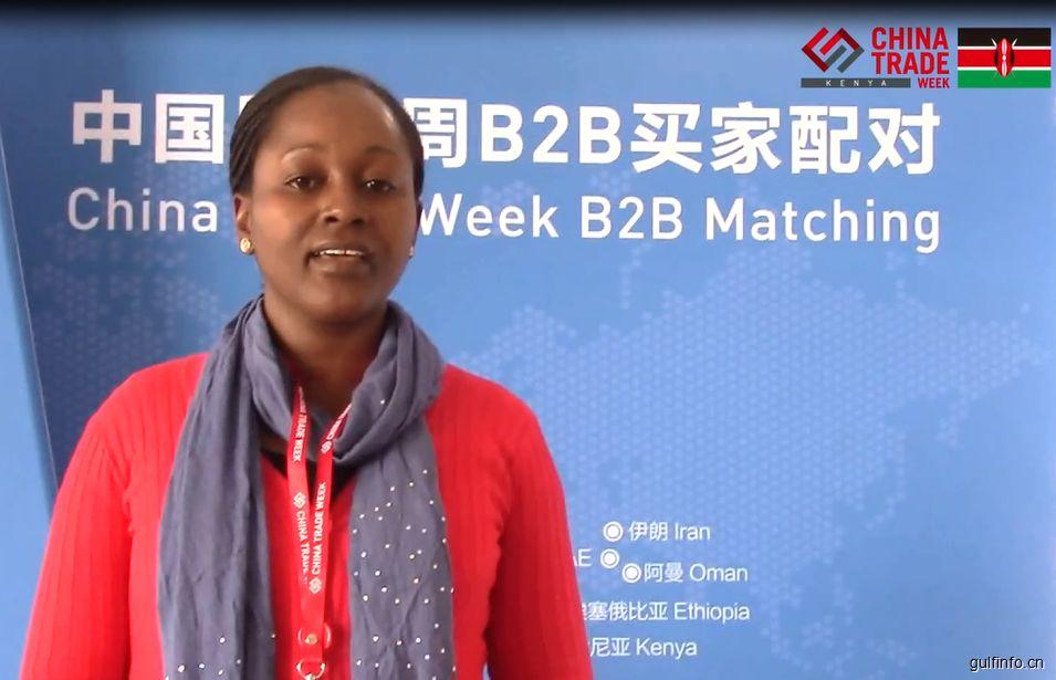 海外采购信息:肯尼亚采购商寻找中国文具供应商