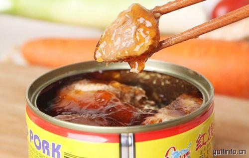海外采购信息:加纳采购商Enoch需要采购肉类罐头