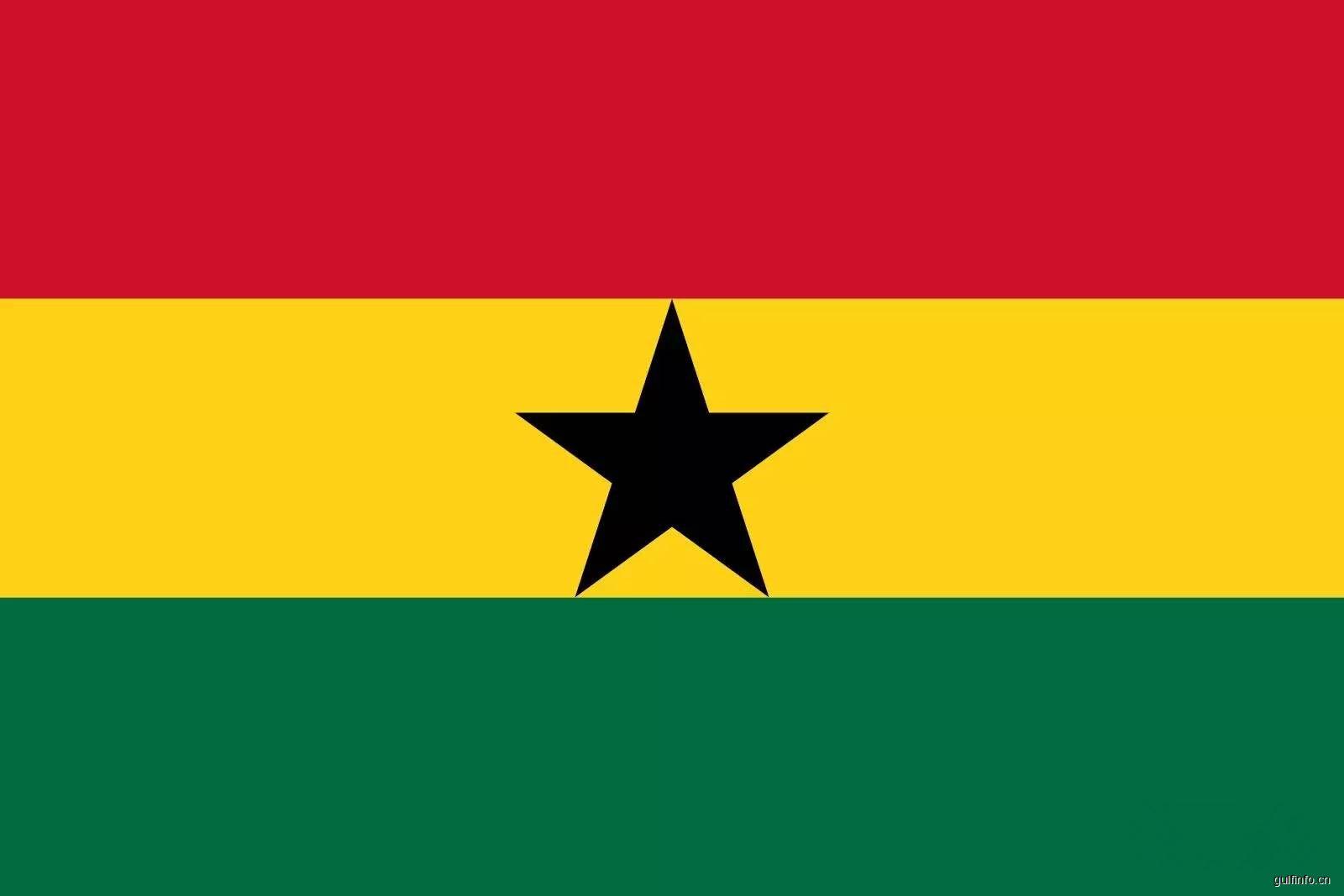 西非加纳,投资热土亟待开垦