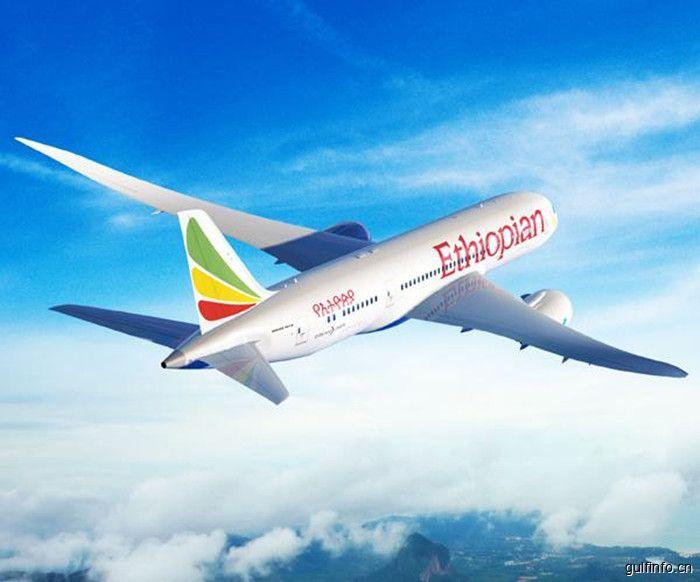 埃塞俄比亚航空欲收购尼日利亚阿里克航空