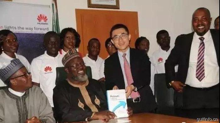 """中资企业联合尼日利亚通信部启动""""未来种子""""项目"""
