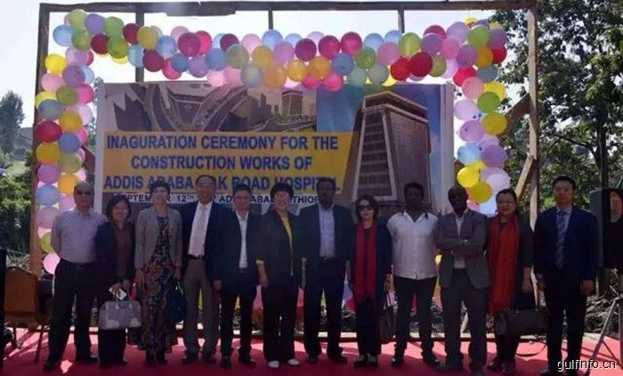埃塞俄比亚首家华人投资的私营医院奠基