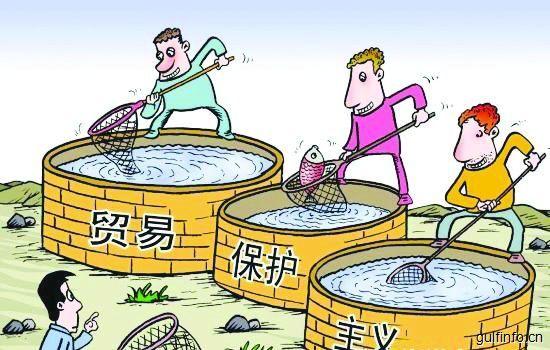 注意:摩洛哥决定对中国等三国进口冰箱产品征收反倾销税