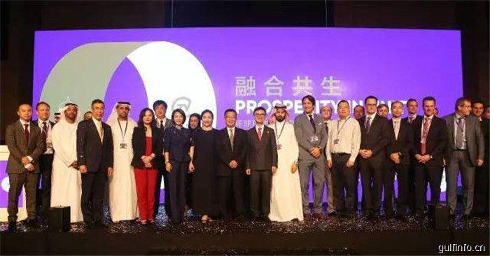 环球购物投资控股阿联酋Citruss TV 中国电视购物行业首次出海