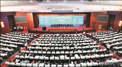 2017中国常州科技经贸洽谈会开幕 ,25个重大项目现场签约