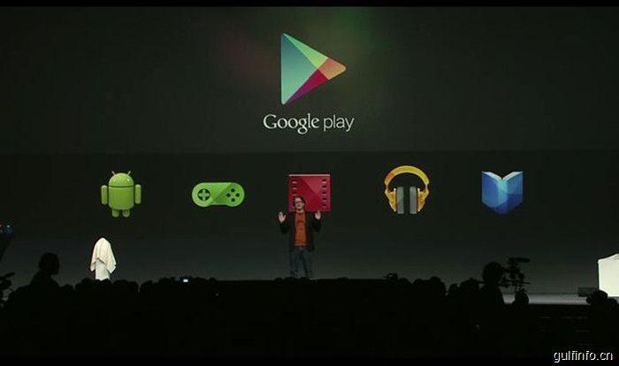 通过Google Play 看非洲互联网用户行为