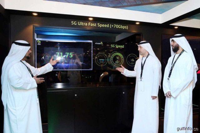阿联酋电信展示高速5G网络 速度打破世界纪录