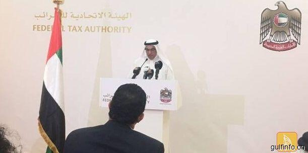 阿联酋开放增值税网上注册