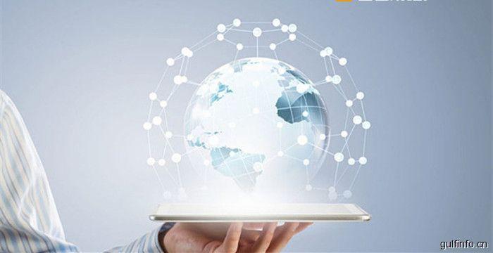 尼日利亚或将成为非洲区块链中心,与多家创业公司携手开发区块链