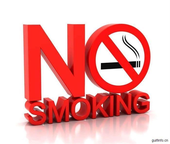 烟民们注意了,再在迪拜公共场所抽烟会被请去警局喝茶