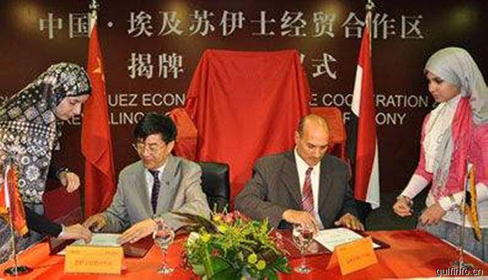 埃及把中国项目作为埃及审批的优先项目