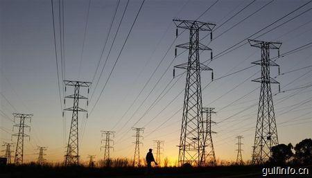 华融能源与南非国家<font color=#ff0000>电</font><font color=#ff0000>力</font>公司签订结构性融资方案