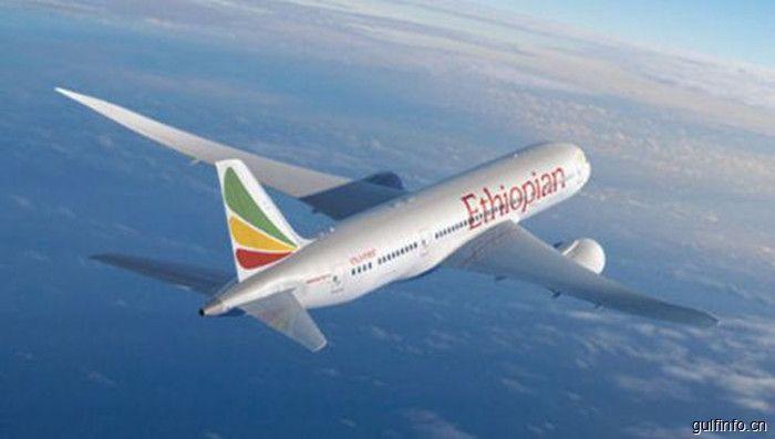 """埃塞俄比亚航空荣膺""""2017年中东和非洲年度航空公司"""""""