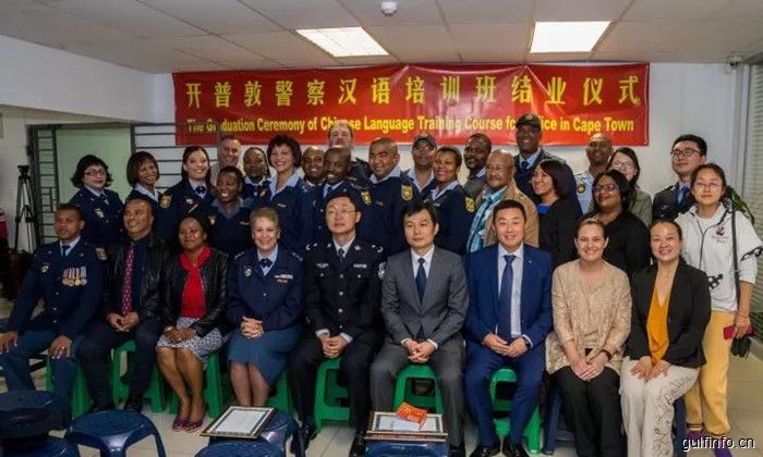 在南非,你可以跟警察说汉语