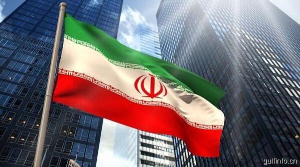 中东国家专题报道 | 新兴市场——伊朗