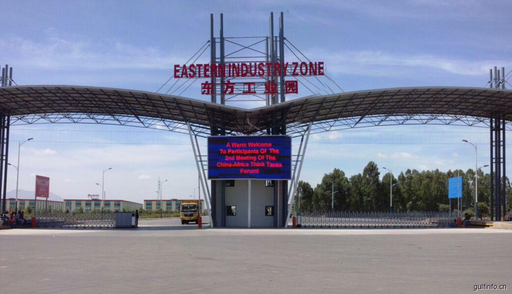 埃塞俄比亚2018年初将再建成两座工业产业园