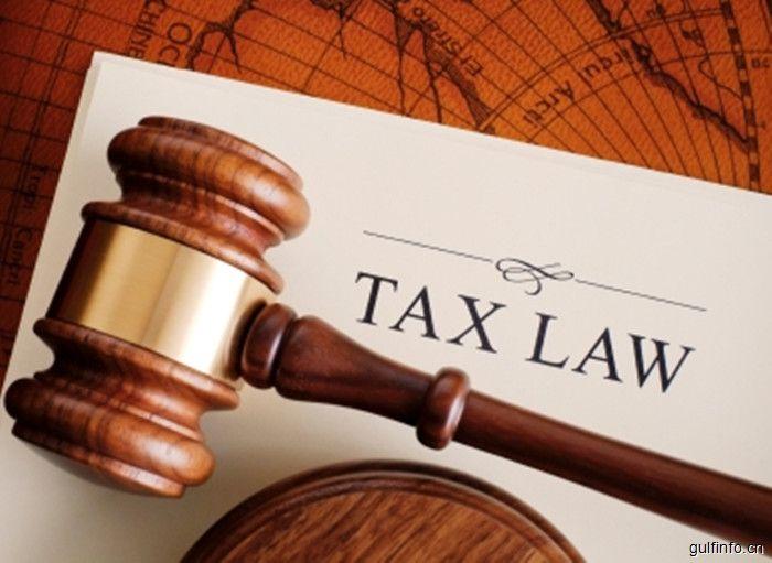 埃塞俄比亚基本税收制度