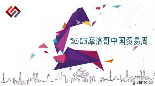 """中国贸易周的正确打开方式——""""大数据""""展会+互联网联动"""