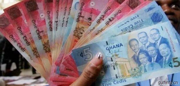 加纳政府发布2018全国财政预算