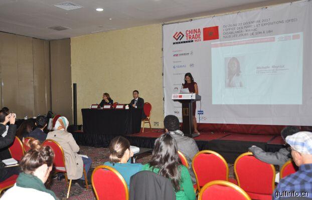 近30家媒体出席摩洛哥CTW媒体发布会,创造首个在摩独立中国展