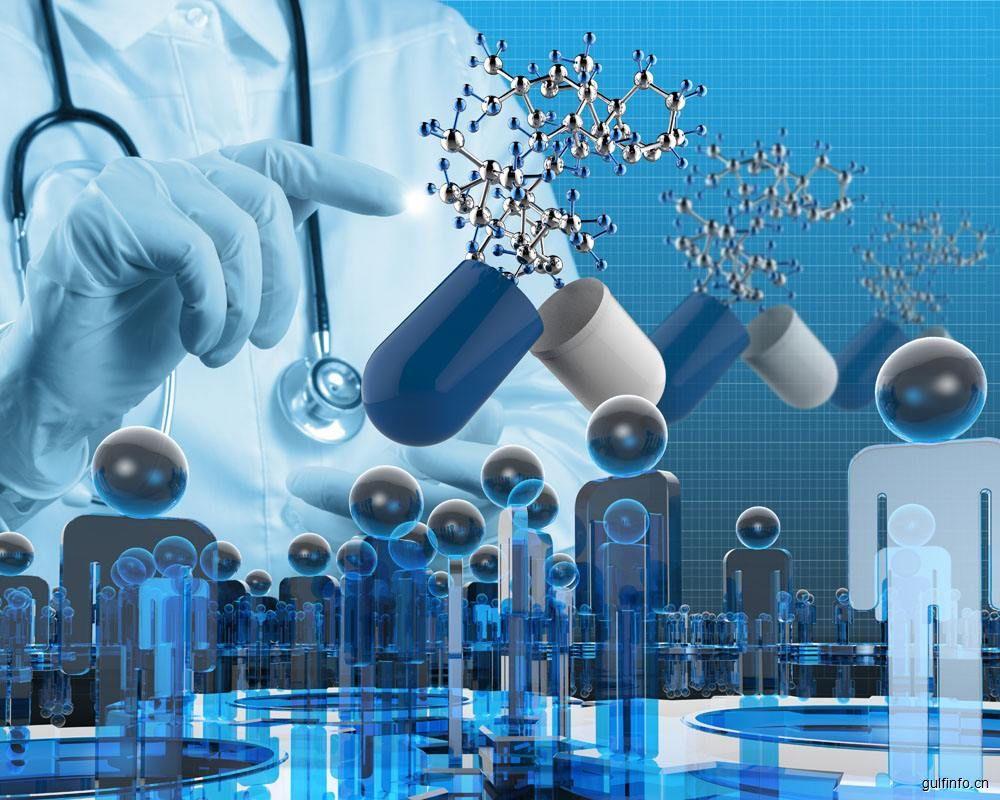 迪拜制药领域拟吸引25亿美元投资