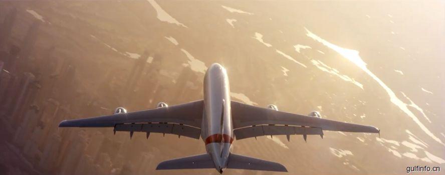阿联酋航空公司开始3D打印机舱部件
