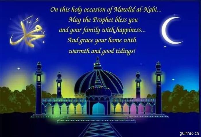 今天是穆斯林客人的重要节日圣纪节,你知道怎么送祝福吗?