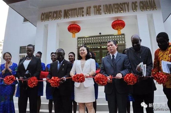 加纳大学孔子学院举行示范孔子学院大楼竣工典礼