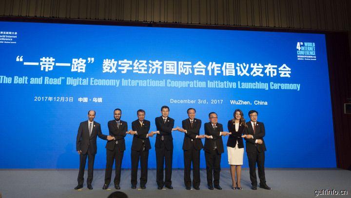"""第四届世界互联网大会聚焦""""数字经济"""" ,非洲潜力不容小觑"""