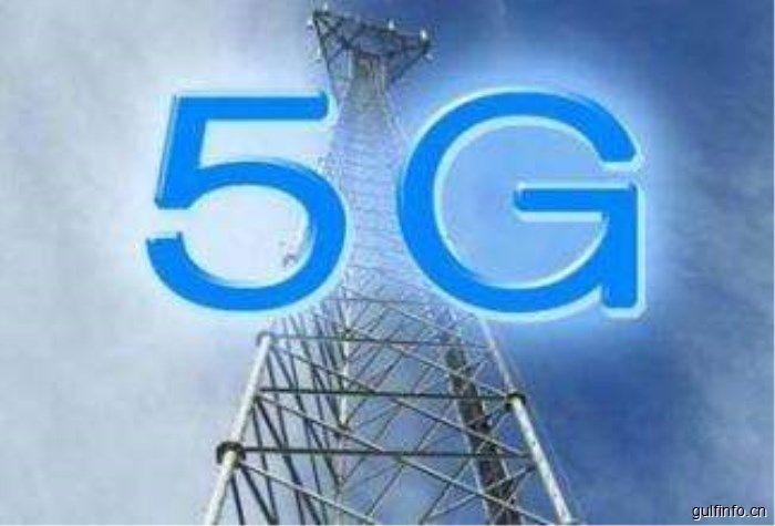 阿联酋电信管理局批准5G技术应用