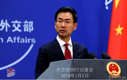 中国将举办2018年中非合作论坛峰会