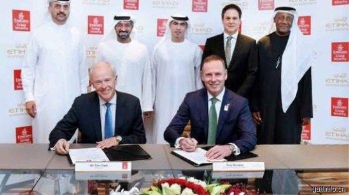 阿联酋航空和阿提哈德航空签署安全协议