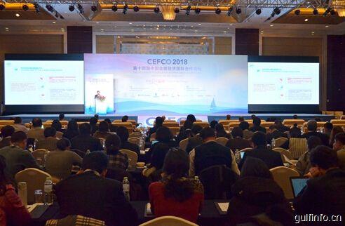 第十四届中国会展经济国际合作论坛在青岛开幕