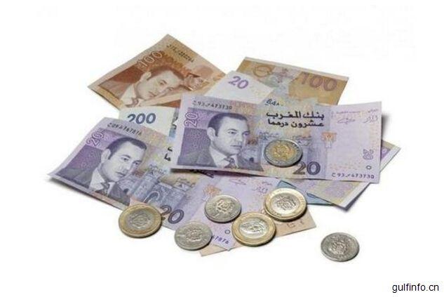 摩洛哥宣布从1月15日开始实行渐进式货币自由化