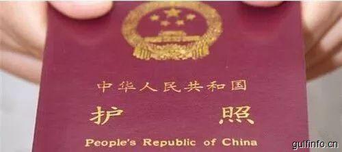 中国与阿联酋全面实现互免签证啦!