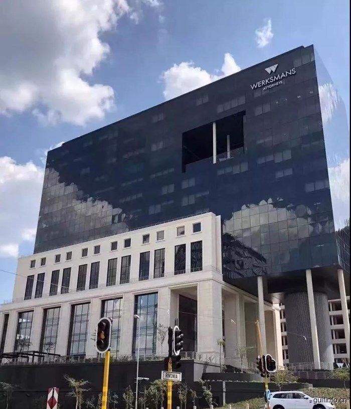 中铁国际成功开发完成南非写字楼项目