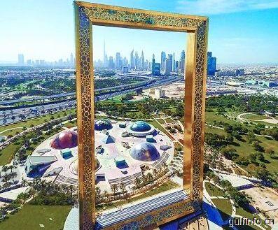 """3亿元,迪拜建了  一个世界最大""""画框"""""""