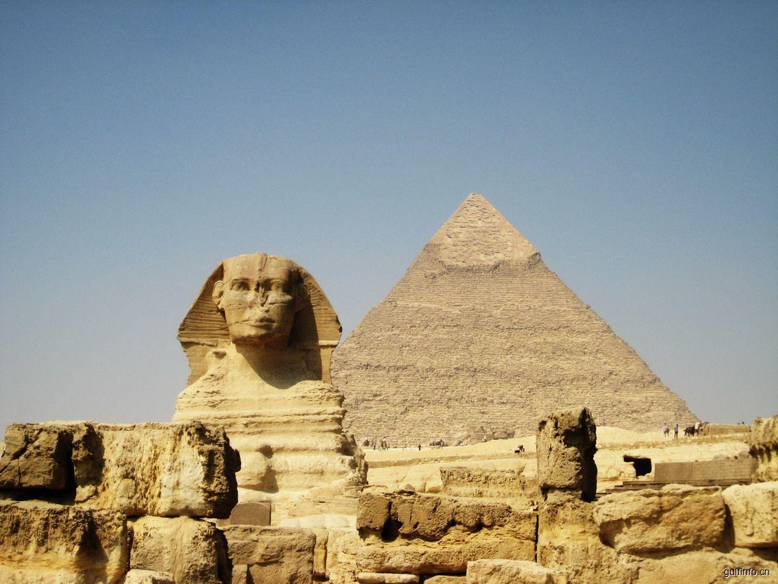 埃及内阁批准成立投资公司开发自由区和投资区