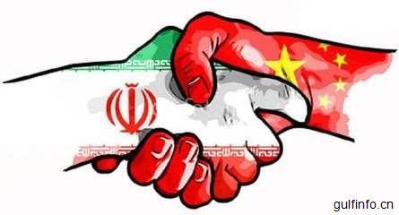 伊朗驻华大使哈吉:中国与伊朗适合开展多元化合作