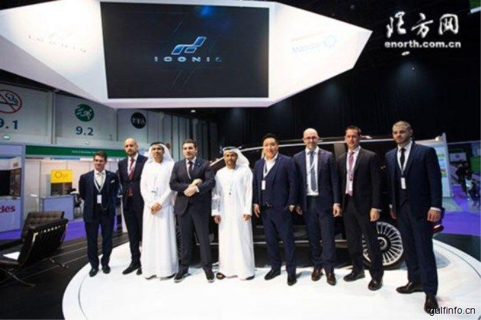 天津新能源车企亮相中东盛会 与阿布扎比汽车公司达成合作