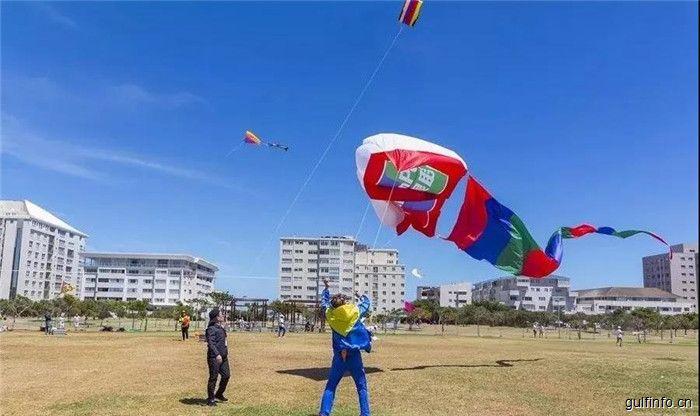 首届中国-南非风筝节在开普敦举行