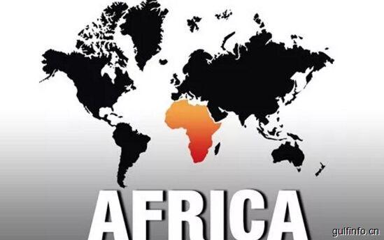 非洲国家2018年经济发展预测:平均增长率将达到4.1%